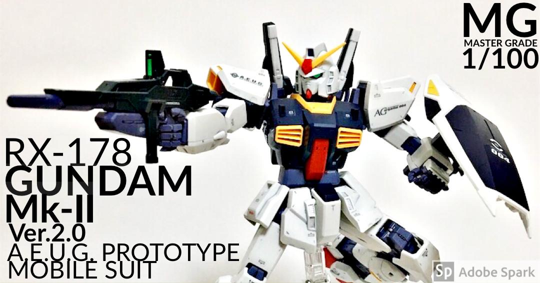 MG ガンダムMk-Ⅱ A.E.U.G. Ver.2.0