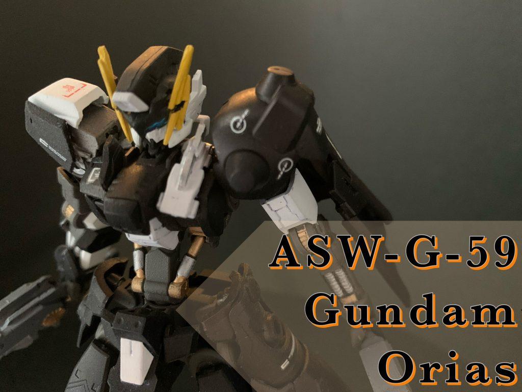 ASW-G-59 GUNDAM ORIAS