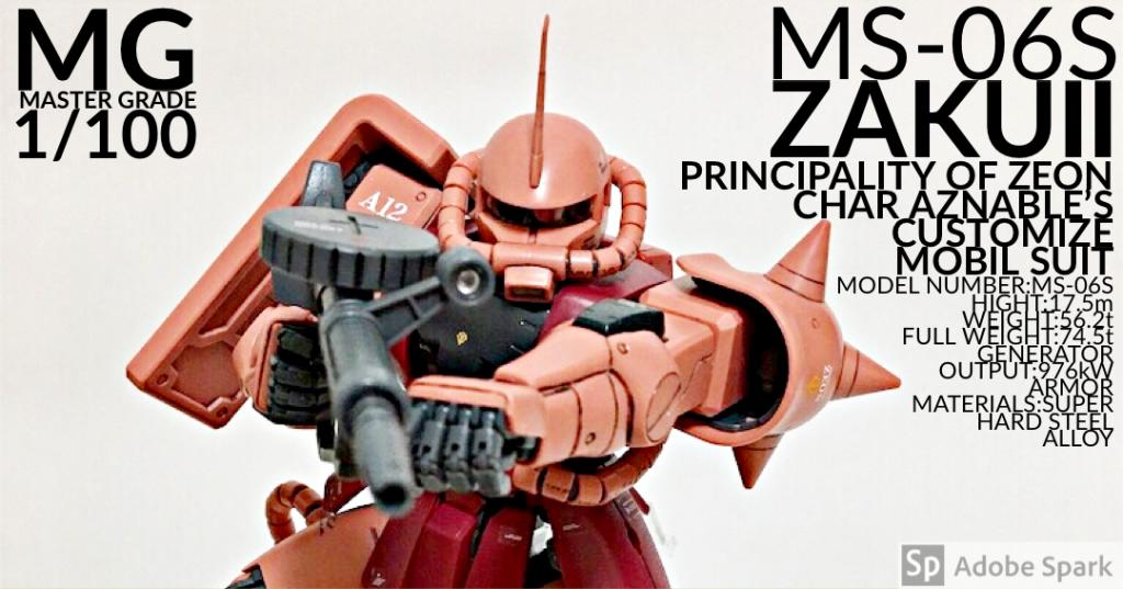MG シャア専用ザクⅡ Ver.2.0
