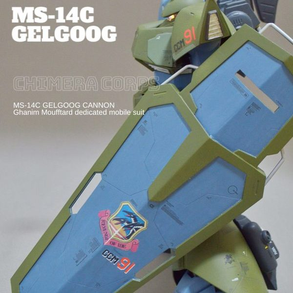 MS-14C GELGOOG ガーニム・ムフタール専用機