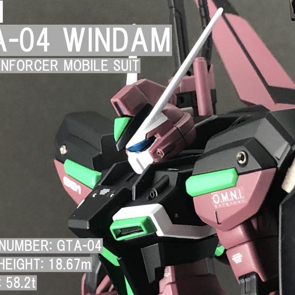 ウィンダム【ネオ・ノアローク専用機】