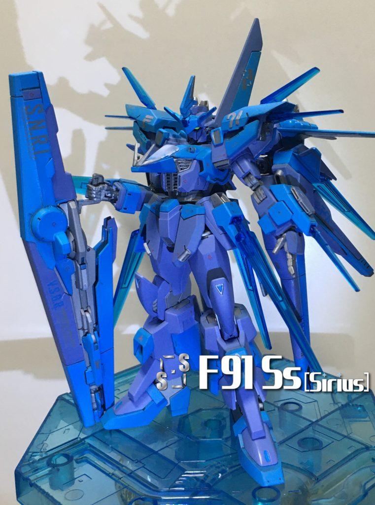 F91 Ss[Sirius]