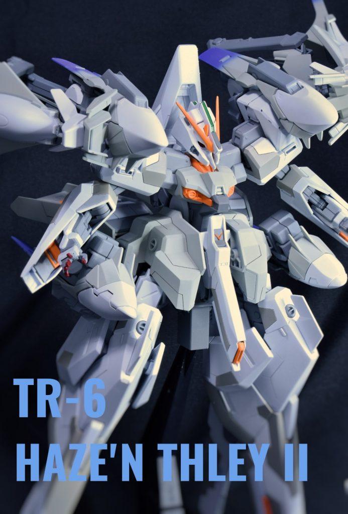 TR-6 ハイゼンスレイⅡラー
