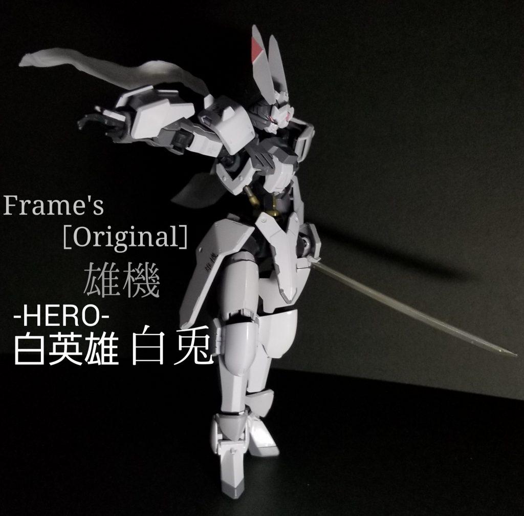 Frame's[Original]雄機 白英雄-白兎-