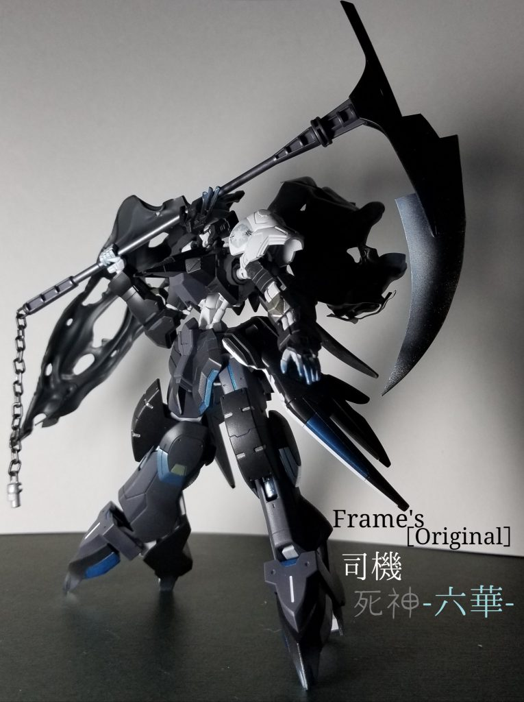 Frame's[Original]司機 死神-六華-