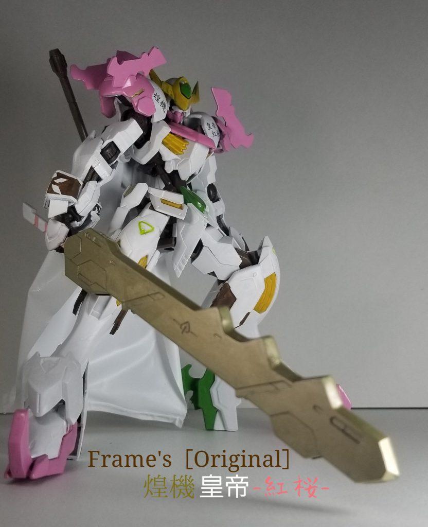 Frame's[Original]煌機 皇帝-紅桜-