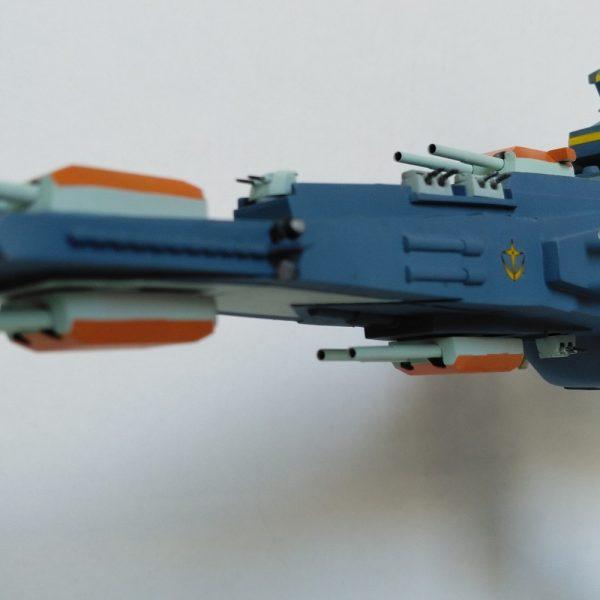 マゼラン級戦艦(星一号作戦時)
