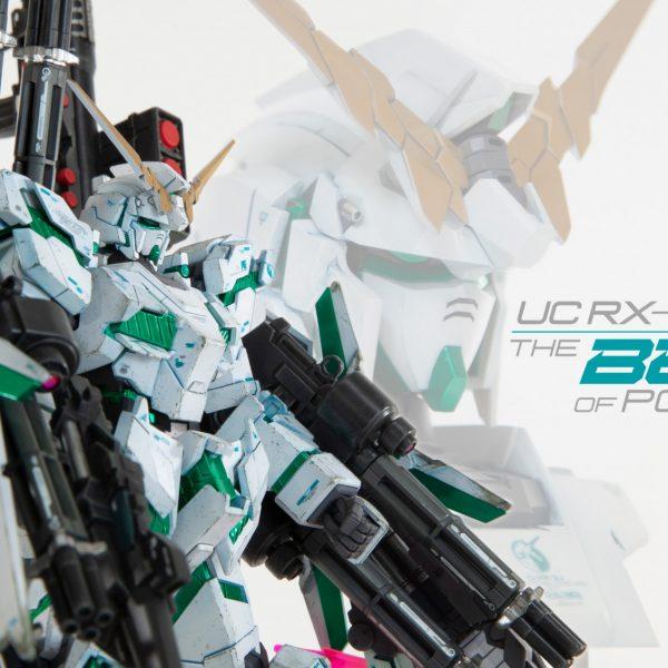 HGUC 1/144 RX-0 フルアーマー・ユニコーンガンダム