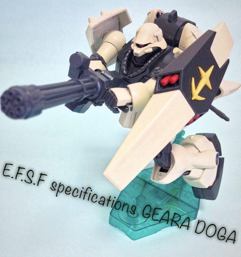 連邦軍仕様ギラ・ドーガ