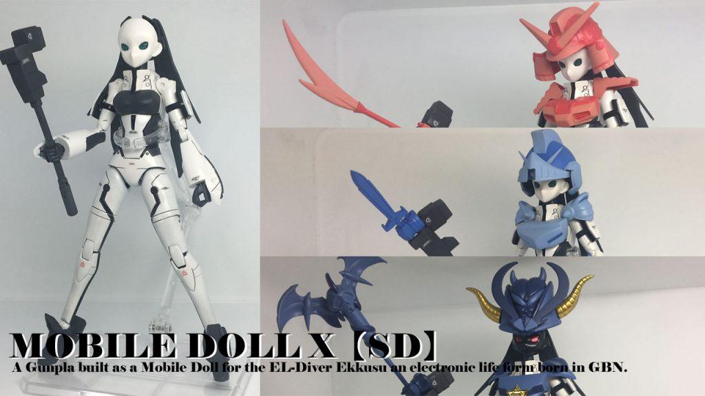 モビルドールX【SD】