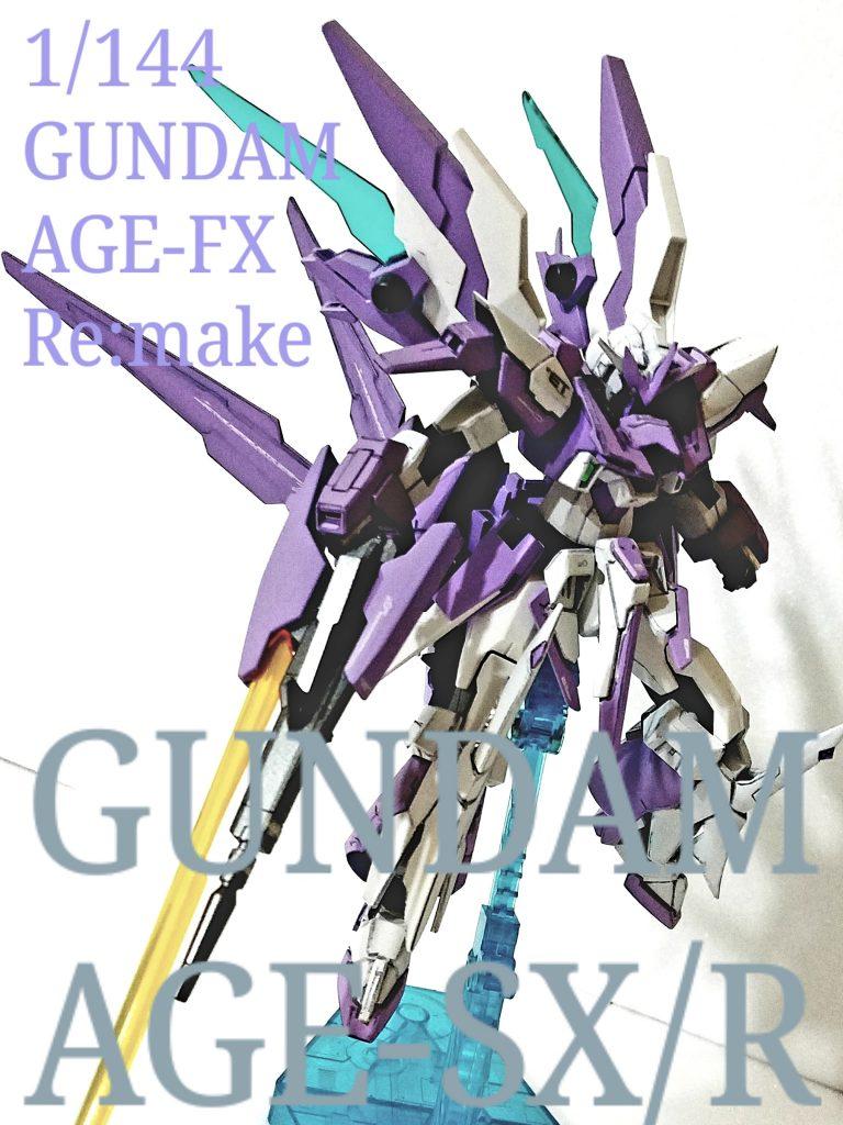 GUNDAM AGE-SX/R