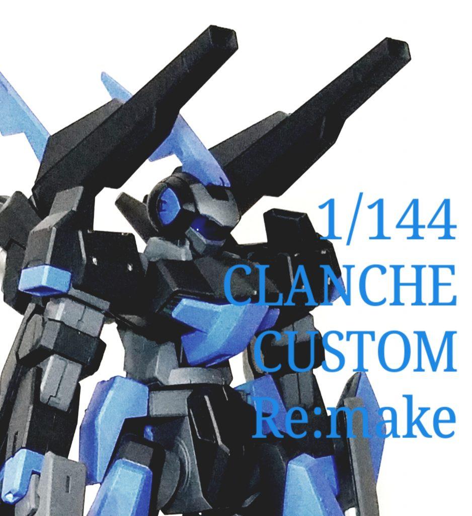 CLANCHE CUSTOM Re: