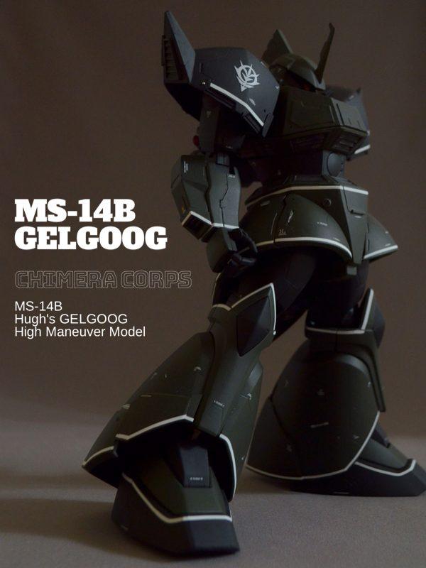 Hugh's GELGOOG High Maneuver Model[キマイラ隊/ゲルググ ヒュー大佐専用機]