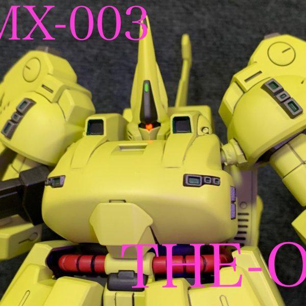 PMX-003 ジ-O