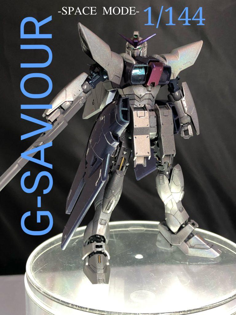 HG1/144 G-SAVIOUR