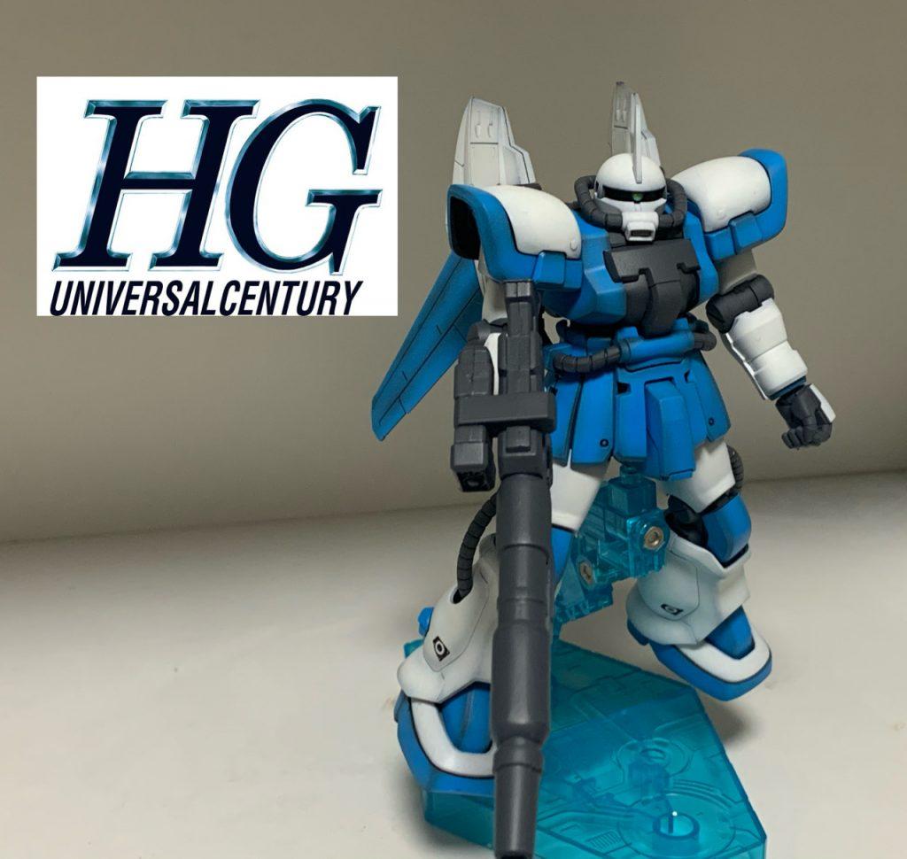 HGUC MS-06F-2   ザクF2改