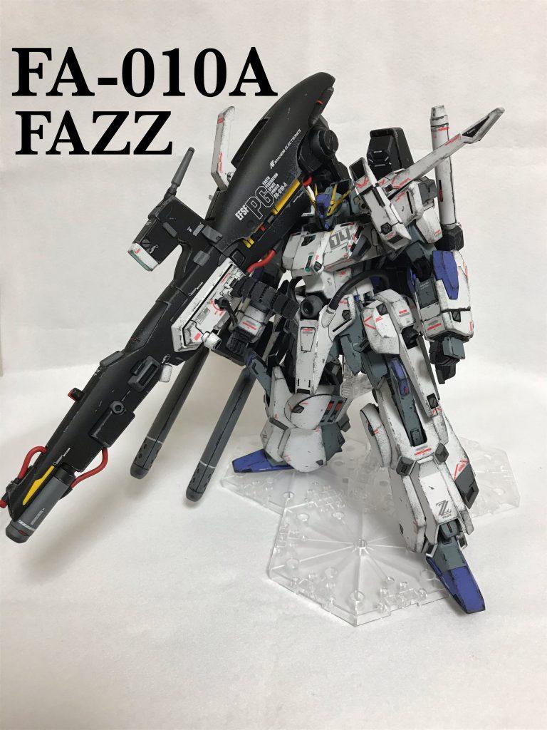 MG FA-010A  FAZZ ウェザリング