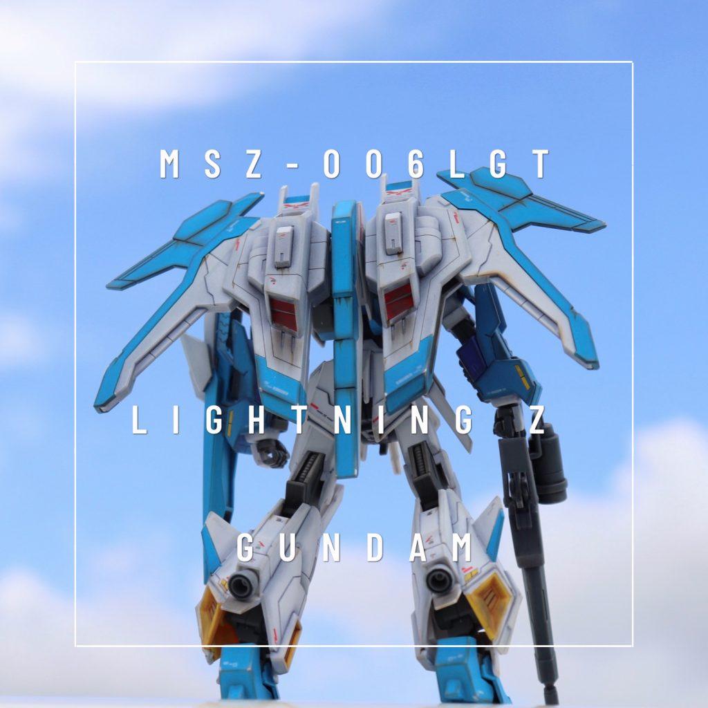 HG ライトニングゼータガンダム