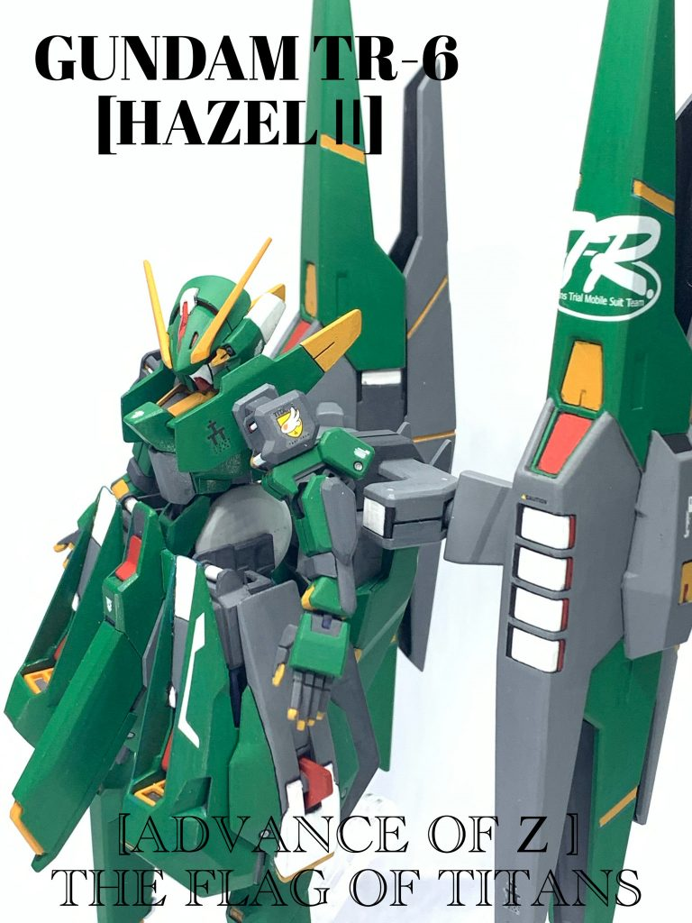 ガンダム TR-6 [ヘイズルⅡ] アーチャー装備
