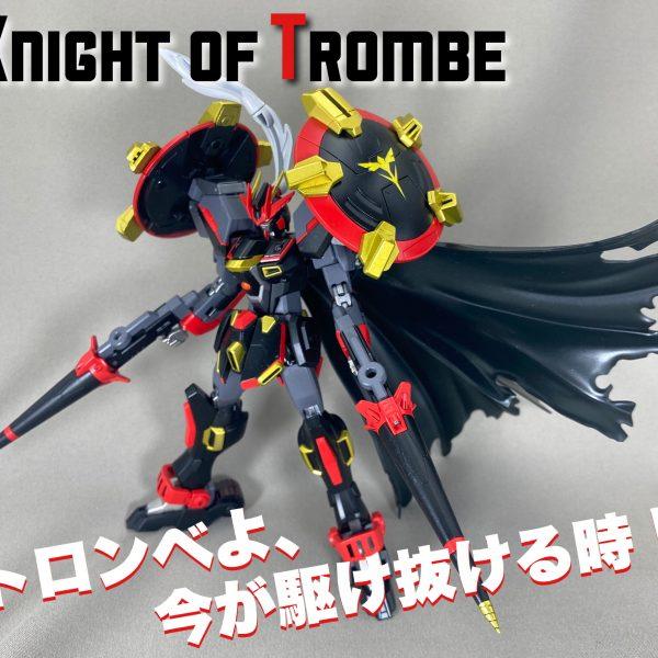 Knight of Trombe ~竜巻の騎士~