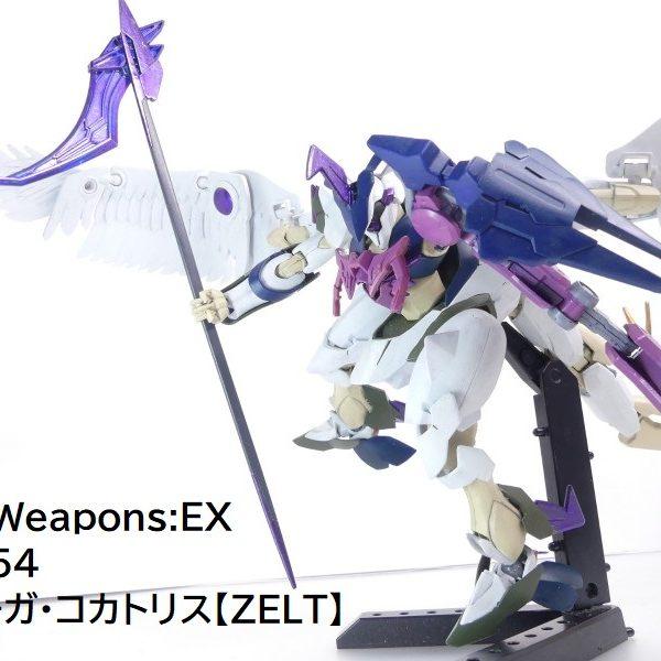 【GBNW:EX】54:ギラーガ・コカトリス【ZELT】