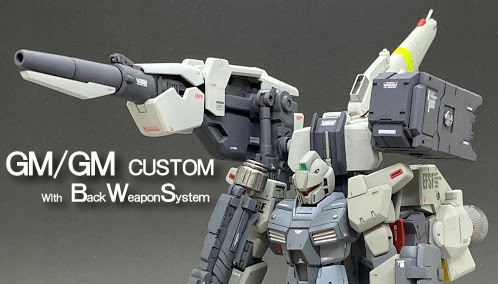 GM/GM CUSTOM・B.W.S
