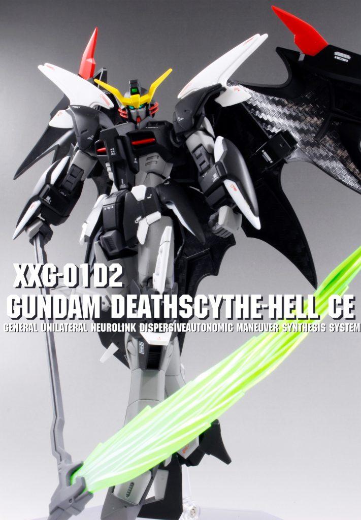 ガンダムデスサイズヘル CE版