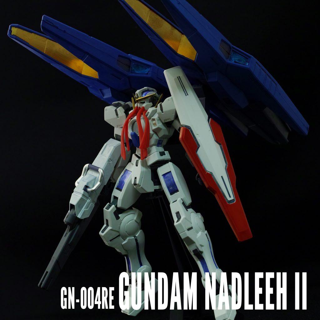 GN-004RE ガンダムナドレII