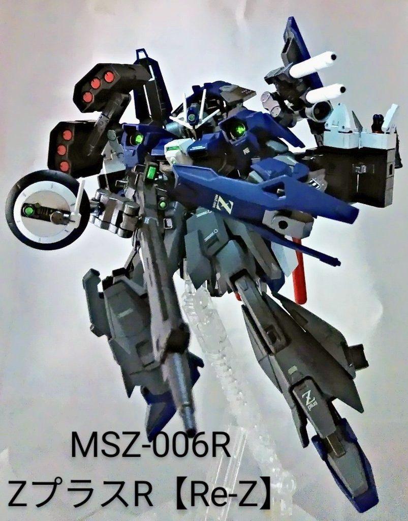 プロトRe-GZ【Re-Z】