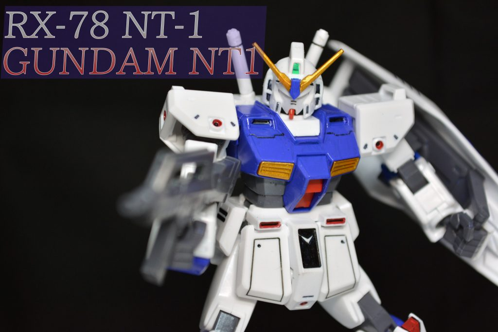 ガンダムNT-1