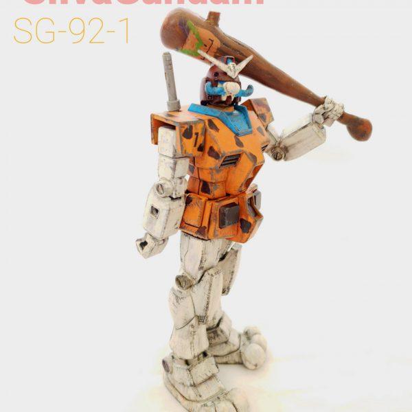 GRAND DAD Gundam