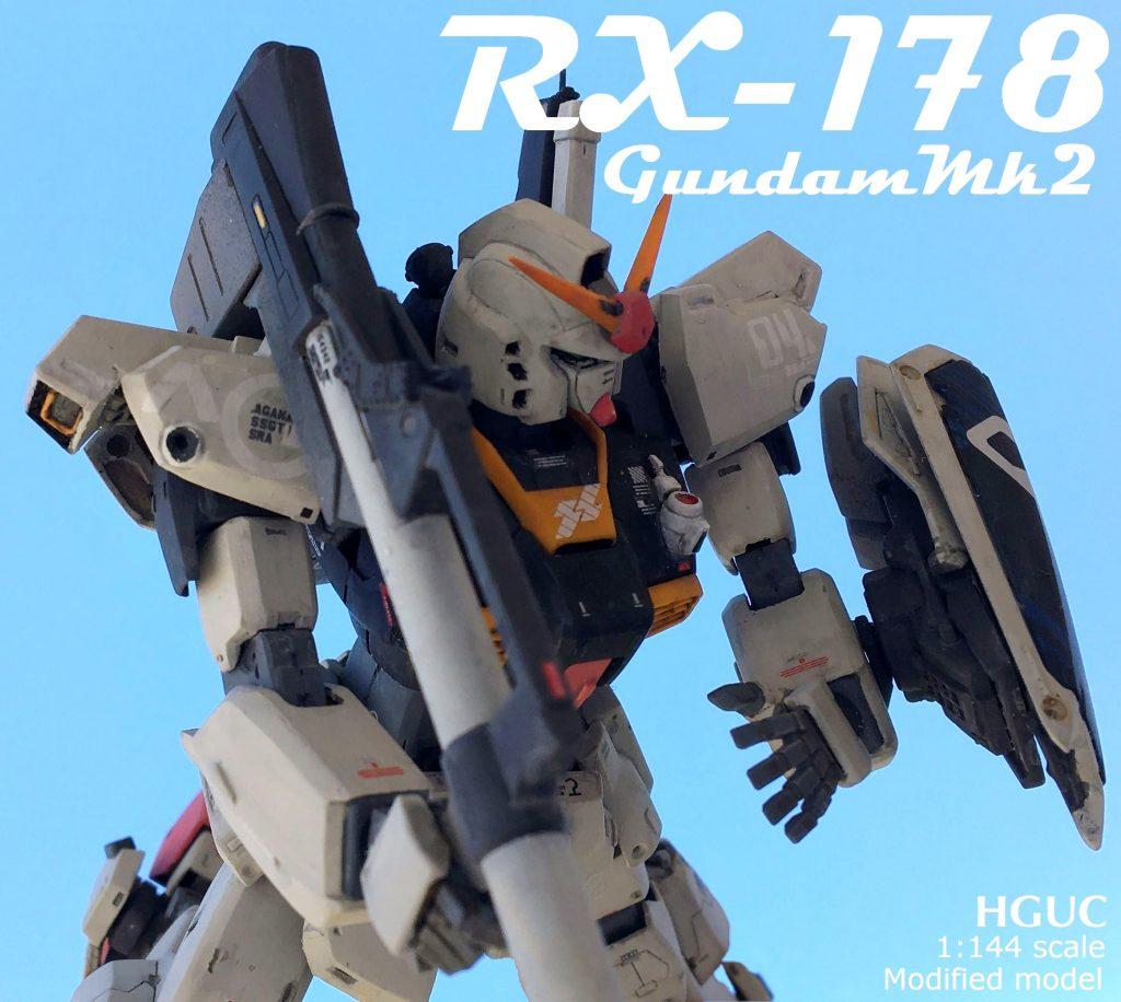 HGUC ガンダムMk-Ⅱ
