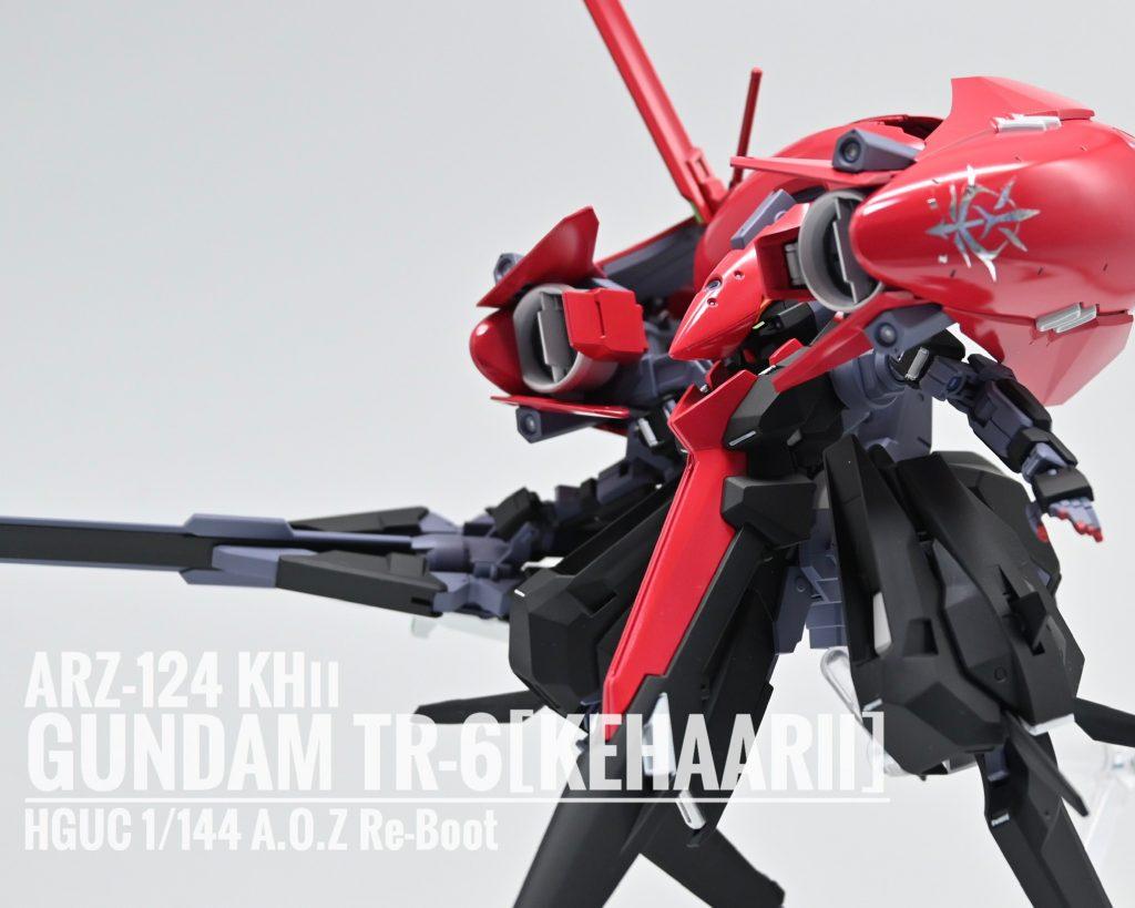 ガンダムTR-6 [キハールⅡ]
