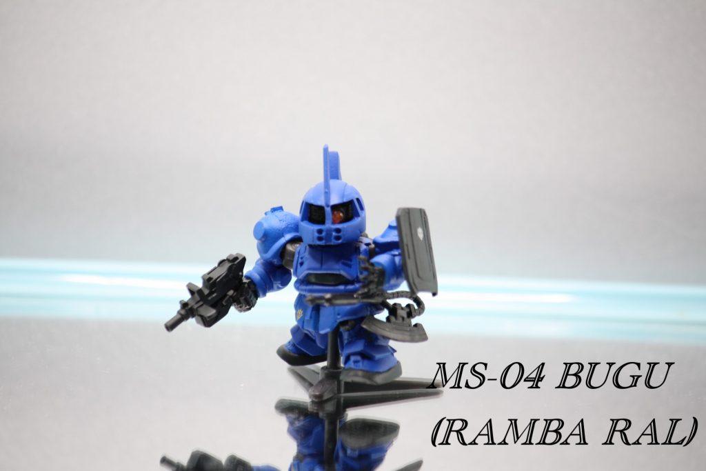 MS-04「ブグ」(ランバ・ラル機)