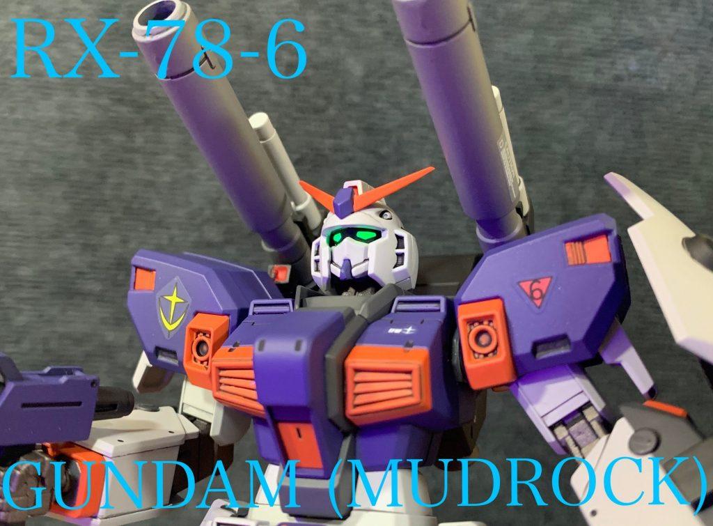 "RX-78-6 ガンダム6号機 ""マドロック"""