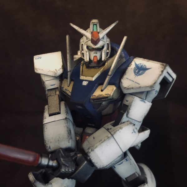 O Gundam
