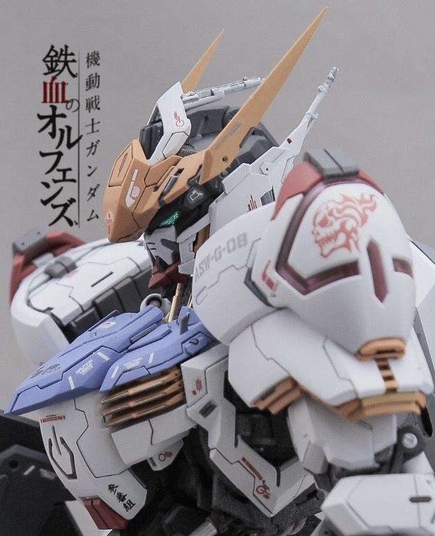 Gundam Barbatos  Dominant