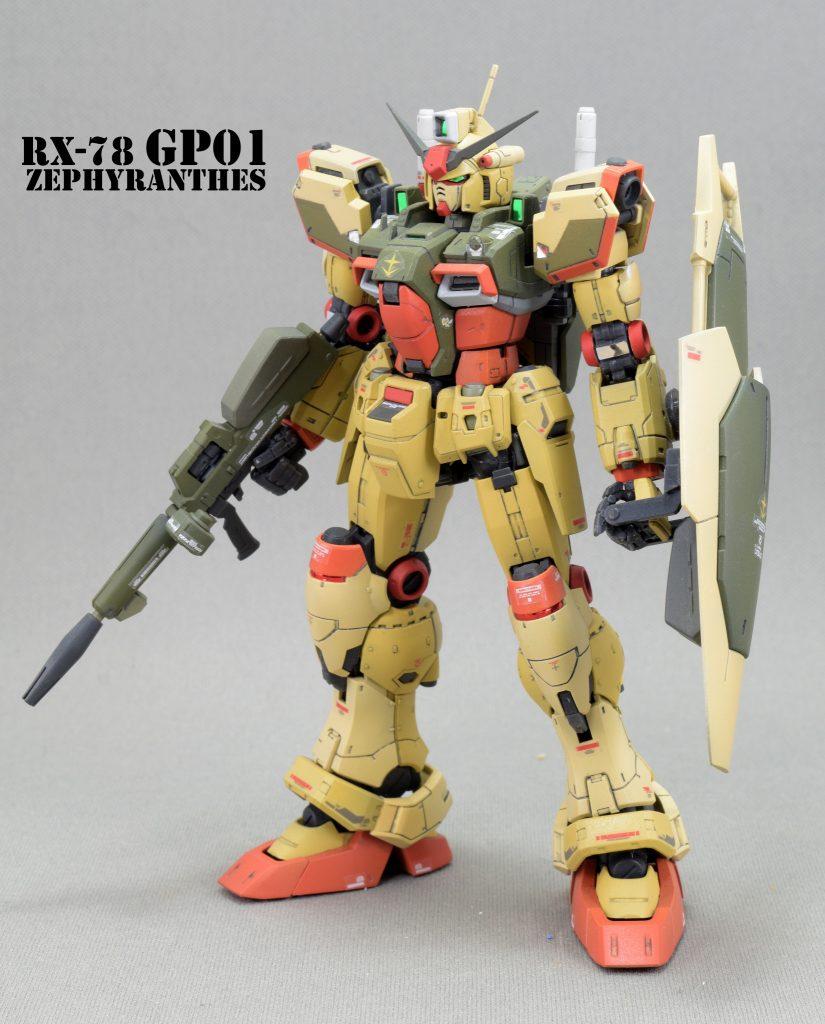 GP-01 陸戦型 アフリカ戦線カラー