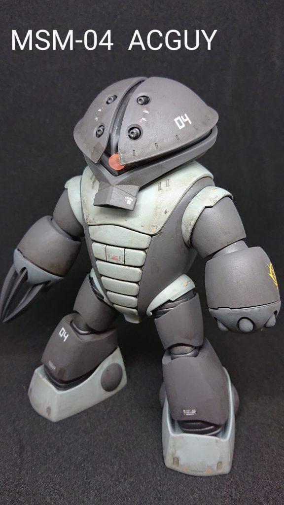 MSM-04 アッガイ