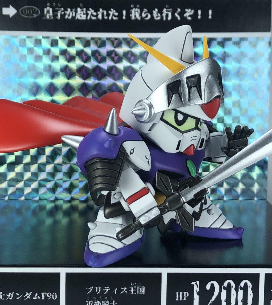 BB戦士 鎧騎士ガンダムF90