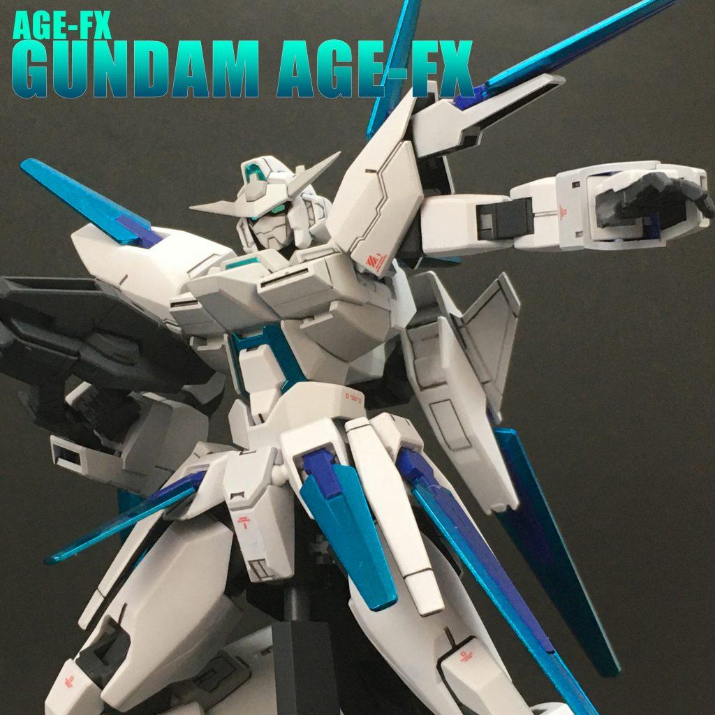HG ガンダムAGE-FX 特務隊仕様イメージカラー