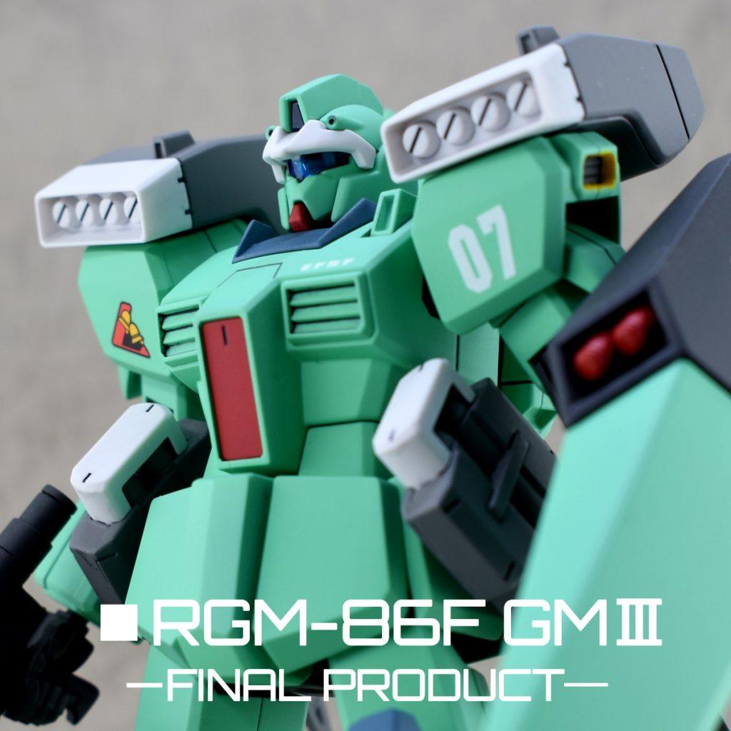 ジムⅢ(最終生産型)