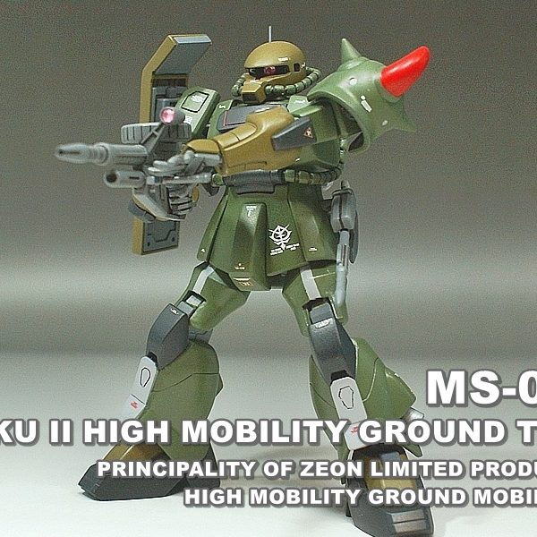 "HGUC MS-06G ""ZAKU II 陸戦高機動型"""