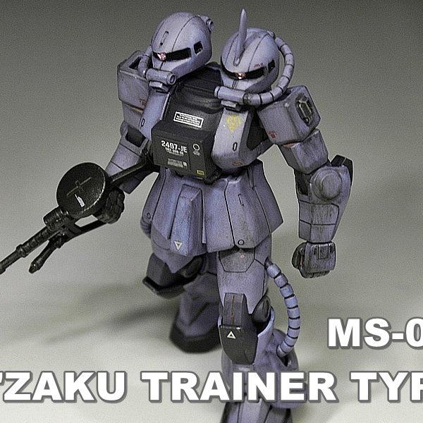 "FG MS-06T ""ZAKU TRAINER TYPE"""
