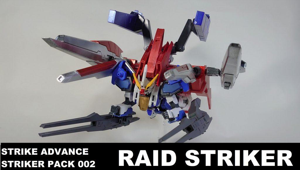 レイドストライカー STRIKE ADVANCE STRIKER PACK-002