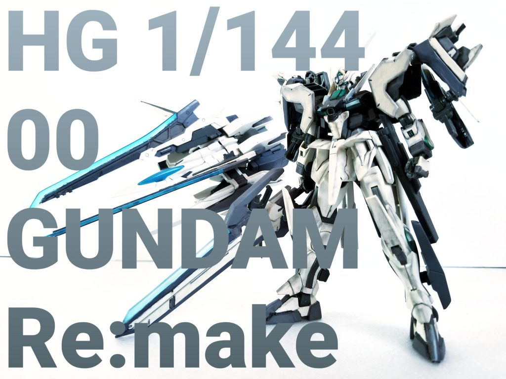00 GUNDAM  Re:make
