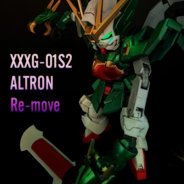 アルトロン・Re-move