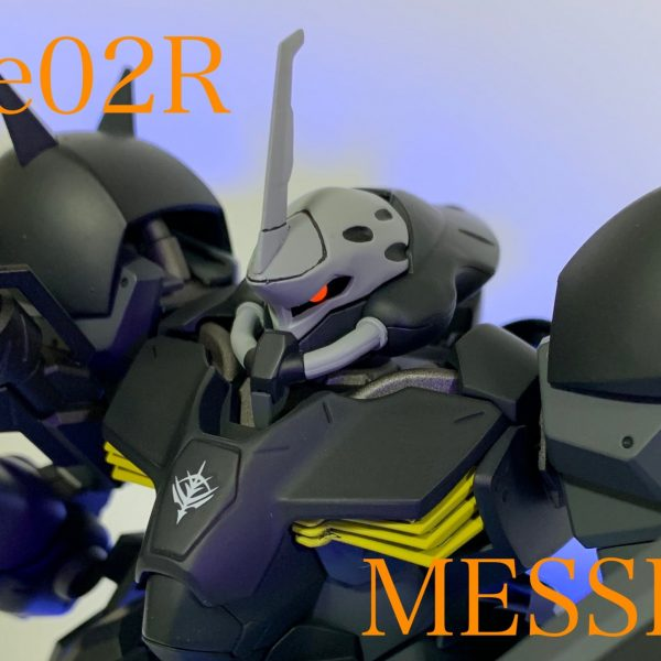 Me02R メッサー