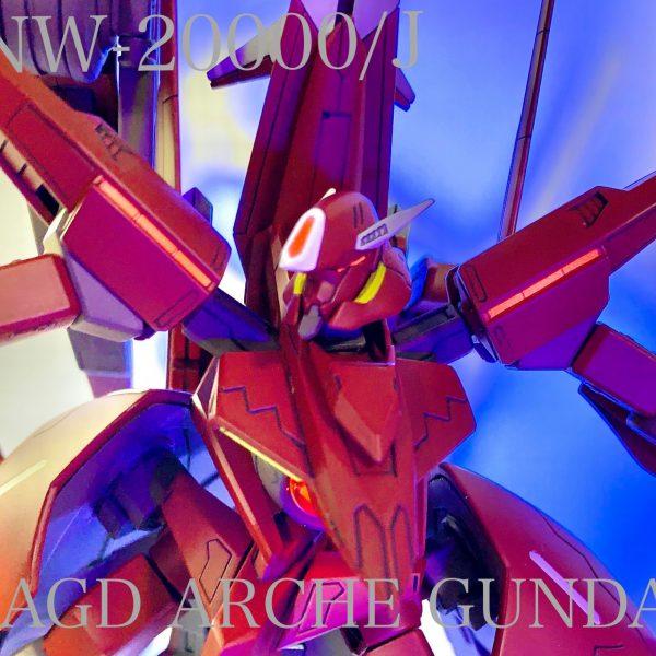 GNW-20000/J ヤークトアルケーガンダム