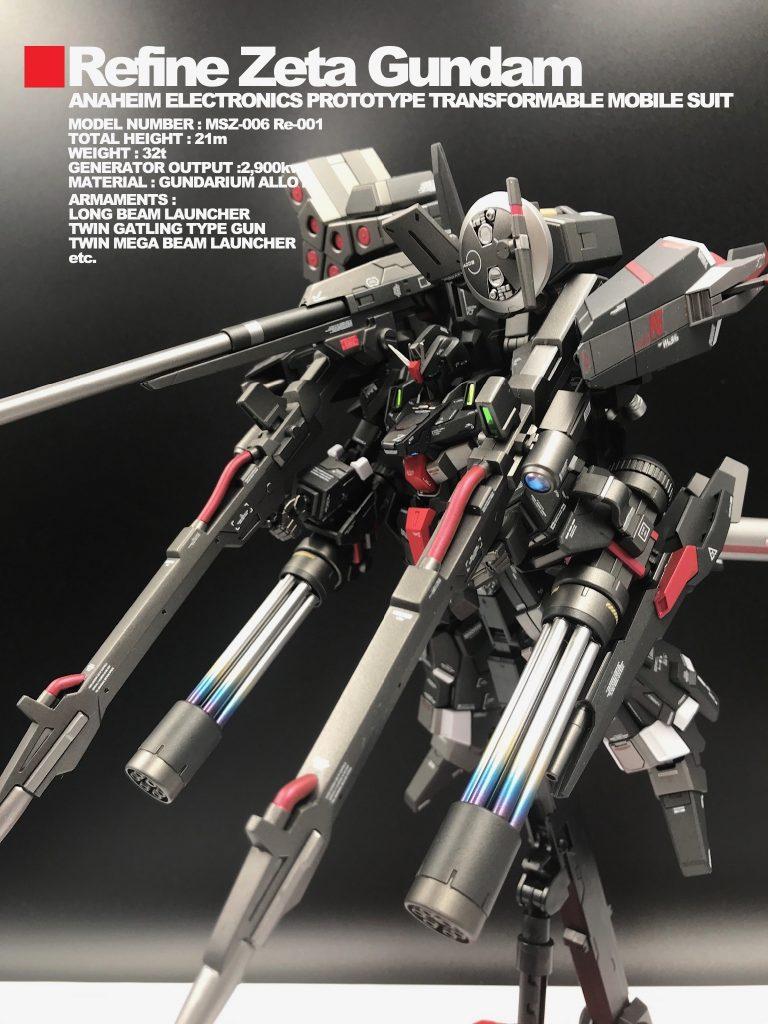 Refine Zeta Gundam HWS